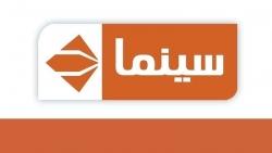 تردد قناة الحياة سينما 2019 Alhayat Cinema TV