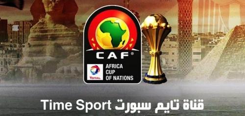تردد تايم سبورت الرياضية 2019  Time sports الرياضية الناقلة لمباريات كاس مصر
