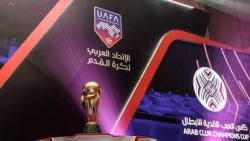 تردد ابو ظبي الرياضية AD SportsTV HD