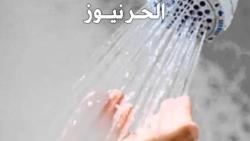 حكم الاغتسال يوم الجمعة