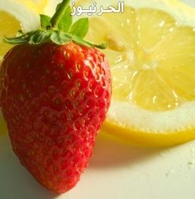 فوائد ماسك الفراولة والليمون لتفتيح وتقشير البشرة