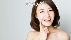 لماذا تبدو نساء اليابان أصغر سنًّا؟ 10 أسرار للشباب الدائم تعرفي عليها