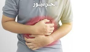 أهم أسباب عسر الهضم وطرق التخلص منه