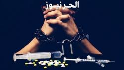 قصة عن المخدرات للسنة الرابعة متوسط
