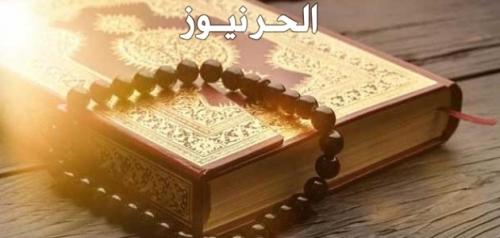 دعاء ختم القرآن الكريم كامل مكتوب