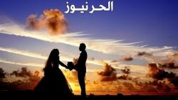 تفسير حلم الخطوبة للرجل المتزوج