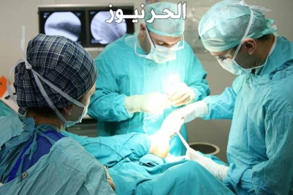 تفسير حلم العملية الجراحية في المنام بالتفصيل
