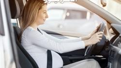 هل ركوب السيارة خطر على الحامل في الشهر الاول