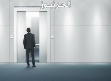 تفسير حلم المصعد ( الاسانسير) في المنام للعزباء والمتزوجة والحامل