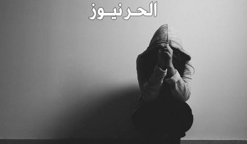 هل الاكتئاب من علامات الموت او الانتحار