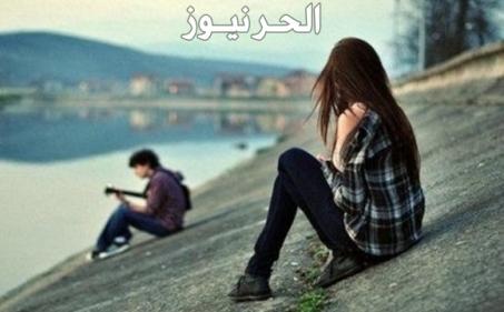ماذا يعني تجاهل الشاب للفتاة وما هي علامات التجاهل