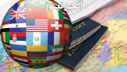 اسهل دولة يمكن الهجرة اليها تعرف عليها