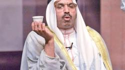 مسرحية الفنان طارق العلي في الرياض