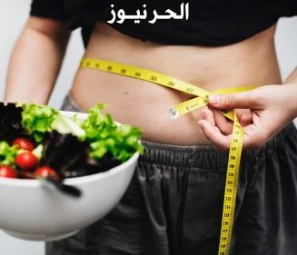 نظام غذائي لانقاص الوزن 5 كيلو في اسبوع