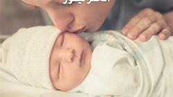 تفسير حلم الولادة للعزباء والمتزوجة والحامل