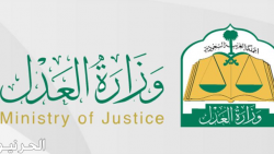 الخدمات الالكترونية لوزارة العدل السعودية والاجراءات بالرابط .