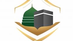 الاستعلام عن تأشيرة حج الحج والعمرة