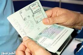 كل ما تريد معرفته عن تأشيرة العمرة الالكترونية