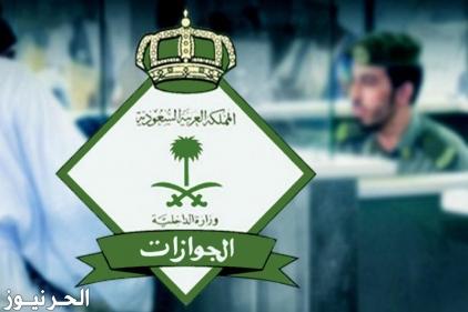 الاستعلام عن تأشيرة سياحية بالسعودية