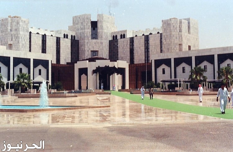 خدمات الكترونية لمستشفى الملك خالد التخصصي للعيون