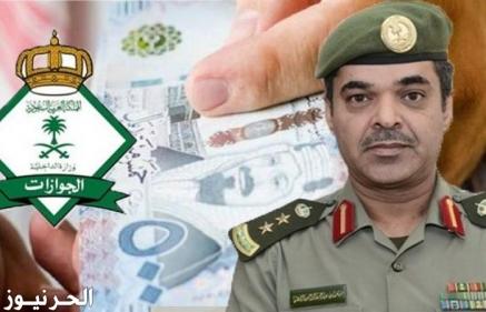 رسوم تجديد الاقامة بالسعودية 2020