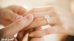 تفسير رؤية طلب الزواج فى منام العزباء والمتزوجة
