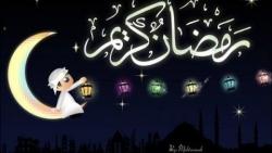 اجمل رسائل تهنئة بمناسبة رمضان 2020