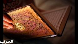 تفسير حلم اختفاء آيات القرآن الكريم في المنام