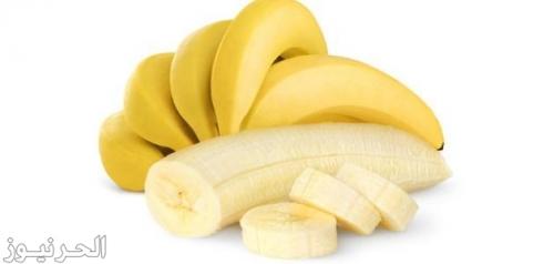 فوائد الموز للصحة العامة