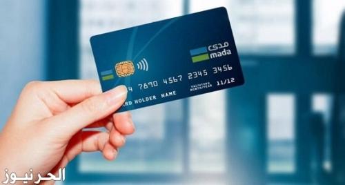 استخدام بطاقة مدى للشراء من النت