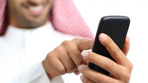 الاستعلام عن رقم جوال في السعودية