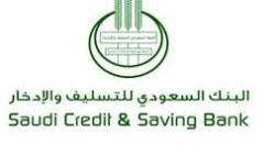 رابط بنك التسليف حسابي دخول 1441