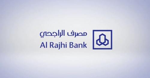 فتح حساب في بنك الراجحي للاجانب