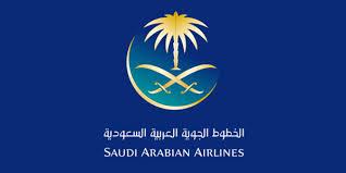 رقم الخطوط السعودية الموحد