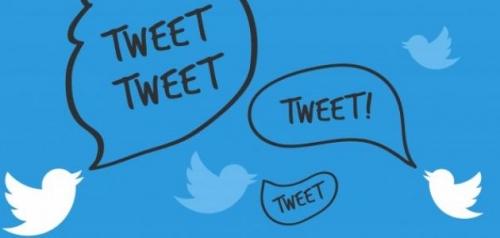 رابط حذف التغريدات