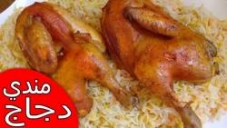 تفسير حلم الأرز المطبوخ في المنام