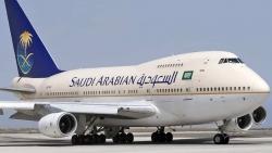 الاستعلام عن حجز الخطوط السعودية برقم الحجز