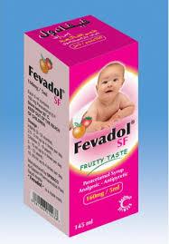 جرعة فيفادول للاطفال والكبار