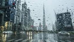 تفسير حلم المطر الغزير في الليل في المنام