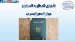 تفسير حلم السفر فلسطين في المنام