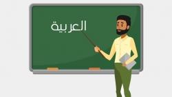 تفسير رؤية معلم الرياضيات في المنام