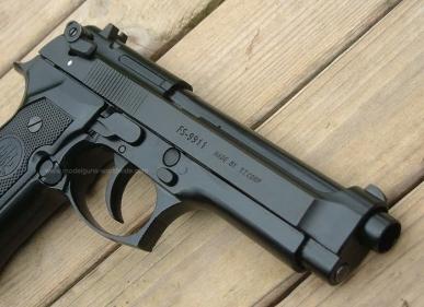 تفسير حلم استخدام المسدس في المنام
