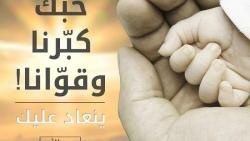 هدايا للاب في يوم الاب العالمي