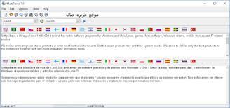 أفضل برنامج ترجمة نصوص بدقة شديدة