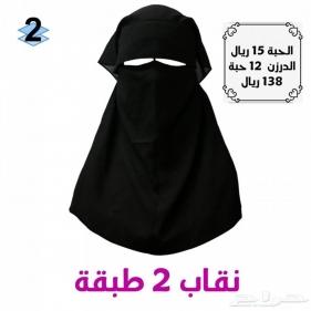 تفسير حلم الحجاب الأخضر في المنام