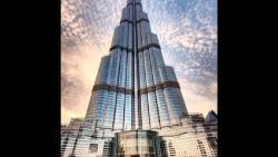 تفسير حلم برج الخليفة في المنام