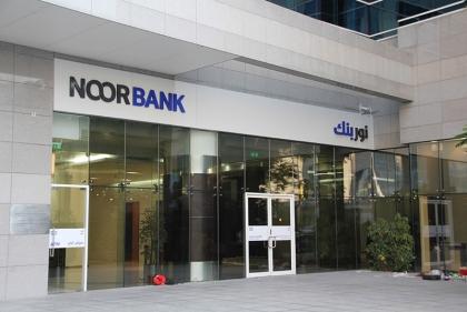 تفسير حلم أخذ قرض من البنك في المنام