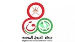 رابط وخطوات الاستعلام عن القبول الموحد بالسعودية 1441