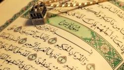 تفسير حلم قراءة سورة يس على شخص في المنام