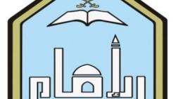 تفسير حلم غضب الإمام في المنام
